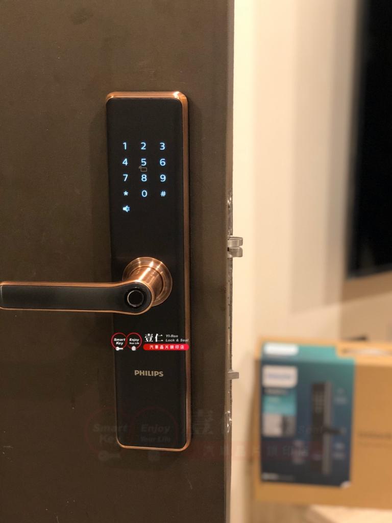 電子鎖/指紋鎖/密碼鎖