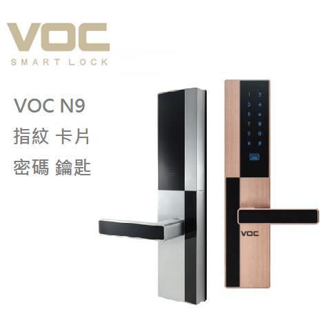 VOC N9