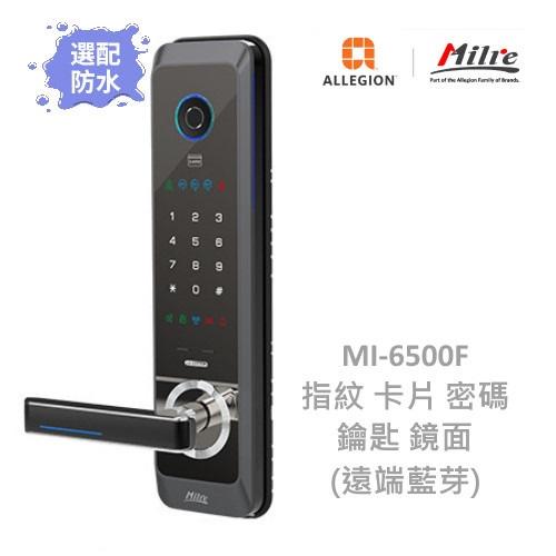 美樂MI-6500F