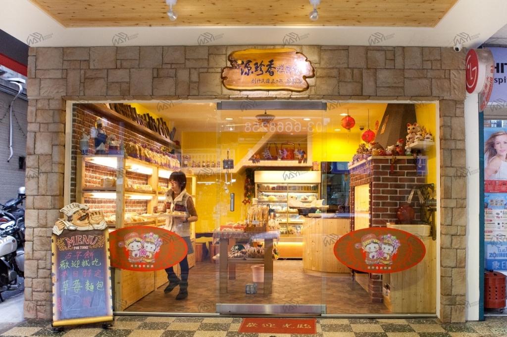 新竹-糕餅舖