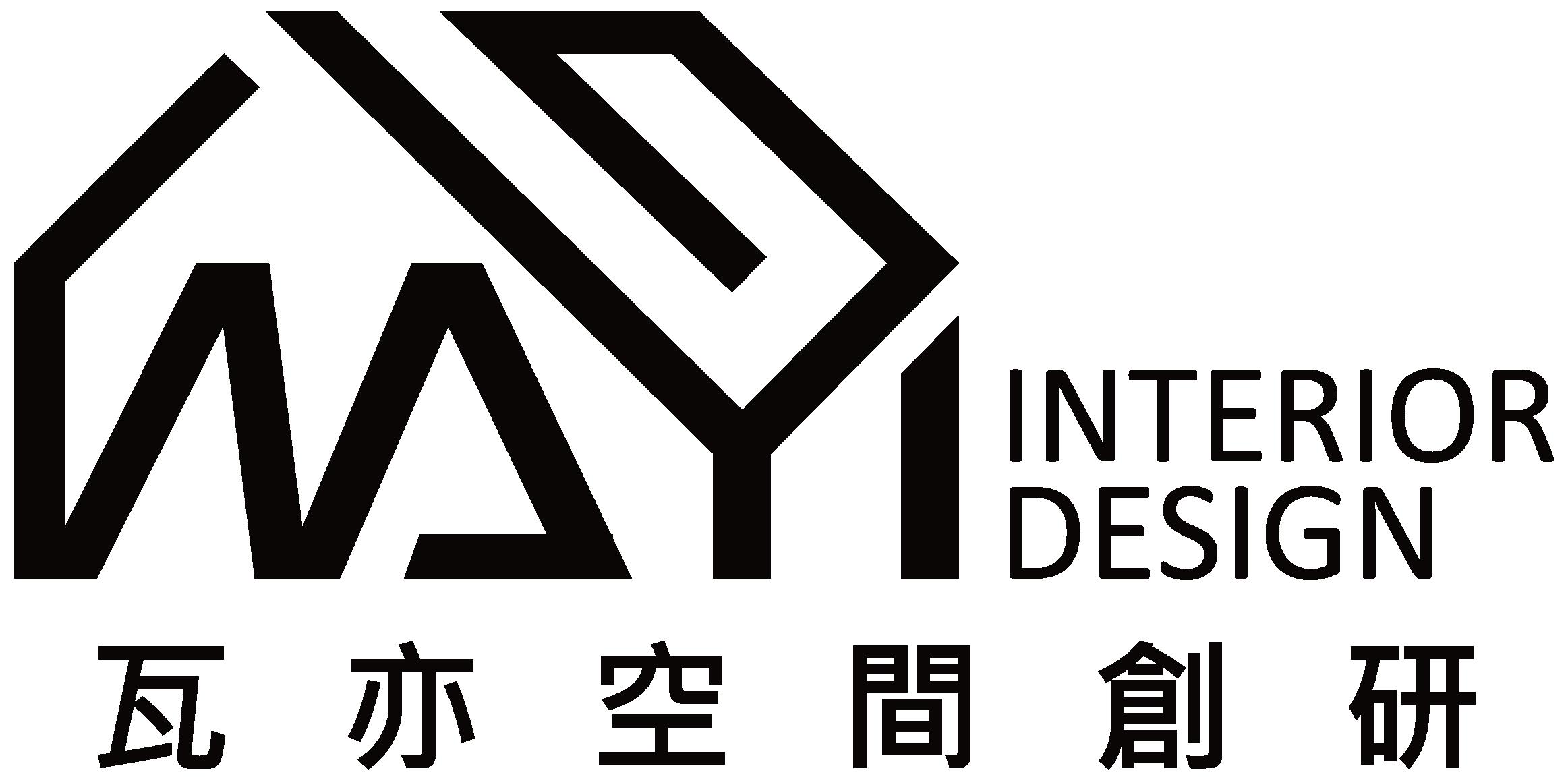 瓦亦空間創研-室內設計公司,新竹室內設計公司