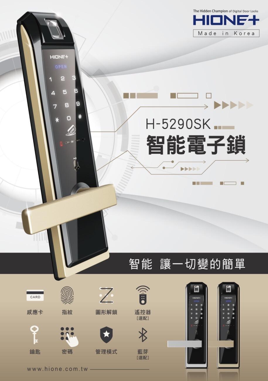H-5290SK