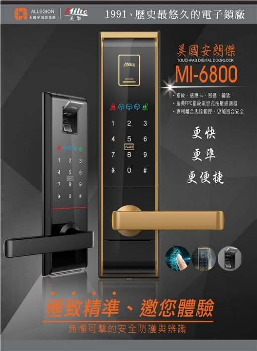 MI-6800