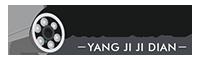 揚基機電有限公司-台北停車設備工程,台北車牌辨識系統