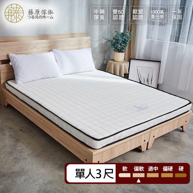 10cm透氣獨立筒床
