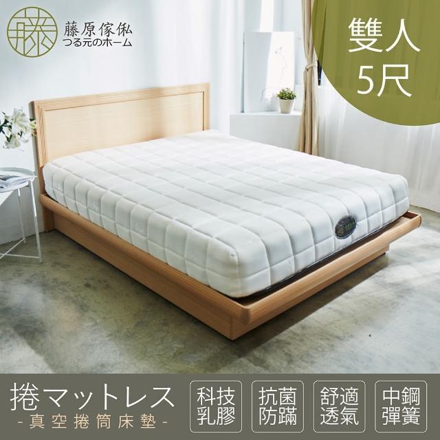 藤原豆腐捲包床(雙人