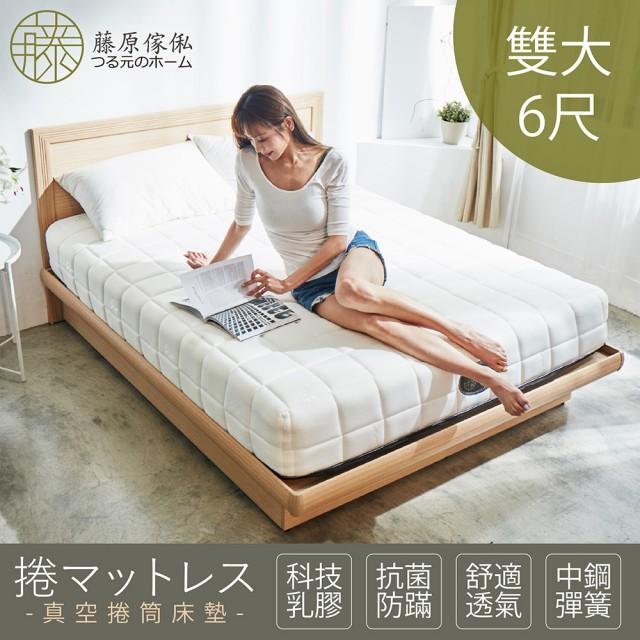 藤原豆腐捲包床6尺(