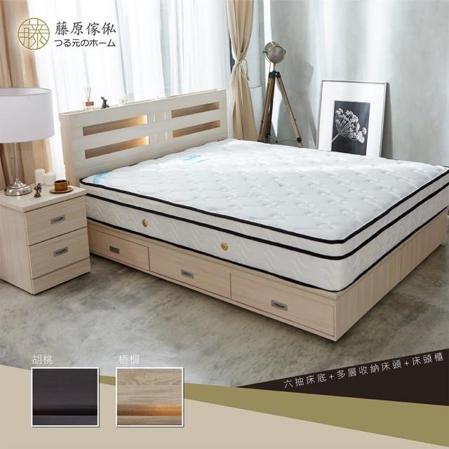 雙人5尺床組-6抽床