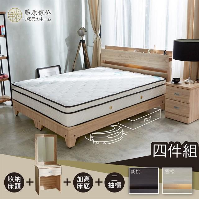 雙人5尺床組-加高床