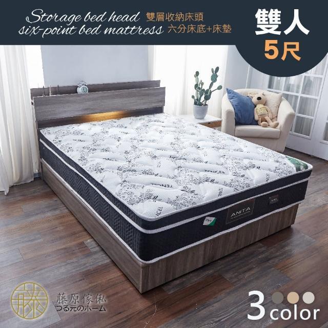 飯店專用款燈光插座房間三件組-雙人5尺(收納床頭+六分床底+天絲乳膠硬式床墊)Anita硬