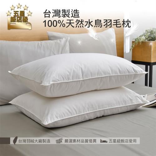 五星飯店級台灣製造1