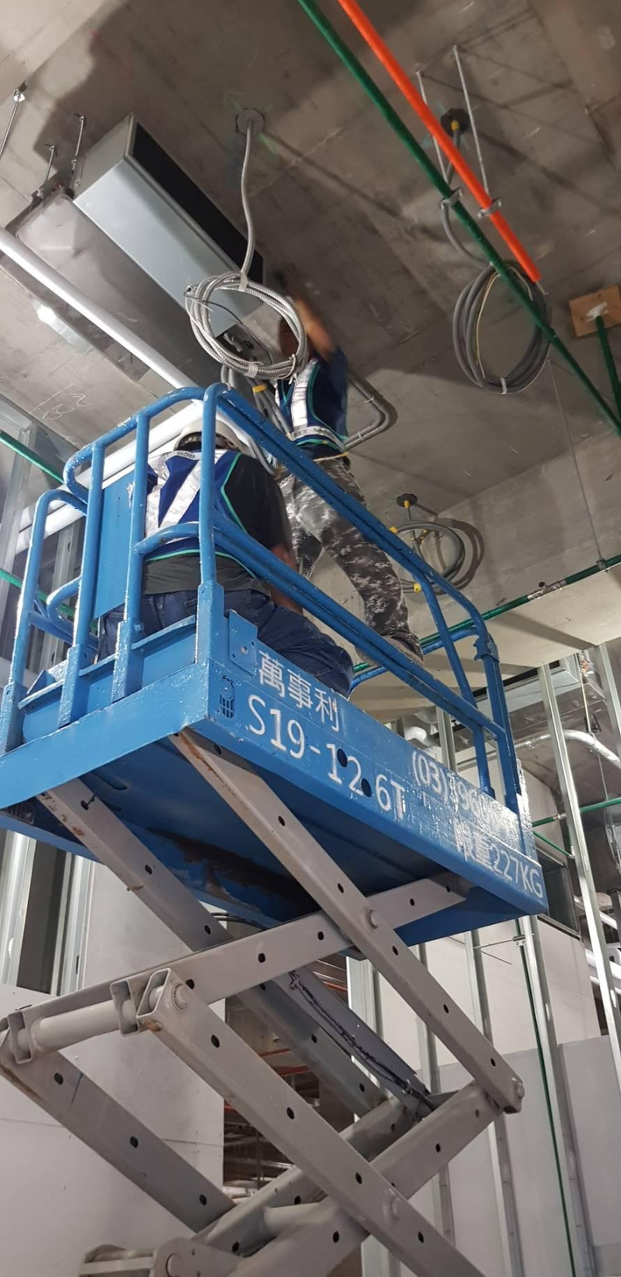 新莊空調系統配管線