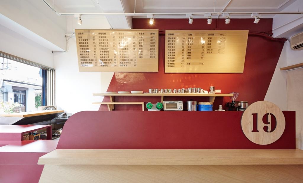 北市早餐店